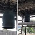 杉本城/杉本寺(鎌倉市)鐘楼・梵鐘