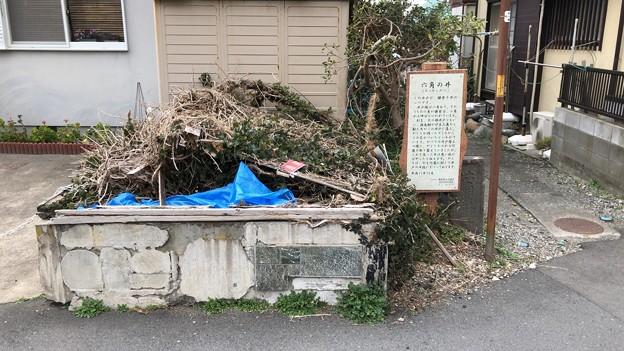 六角ノ井(鎌倉市)