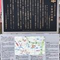 多賀神社(八王子市)