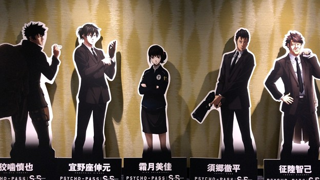 「PSYCHO-PASS Sinners of the System Case.3「恩讐の彼方に」」鑑賞。