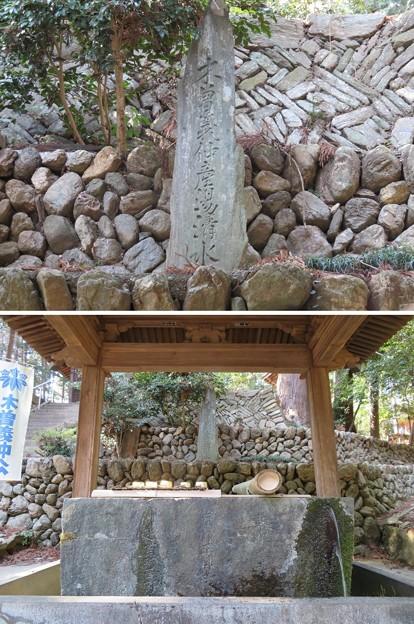 鎌形八幡神社(嵐山町)水盤舎