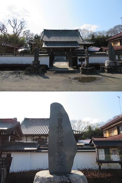 班渓寺山門(嵐山町)木曽義仲公誕生之地碑