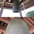 班渓寺(嵐山町)梵鐘