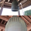 Photos: 班渓寺(嵐山町)梵鐘