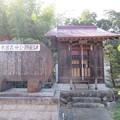 Photos: 班渓寺鎮守堂(嵐山町)木曽義仲公顕彰碑