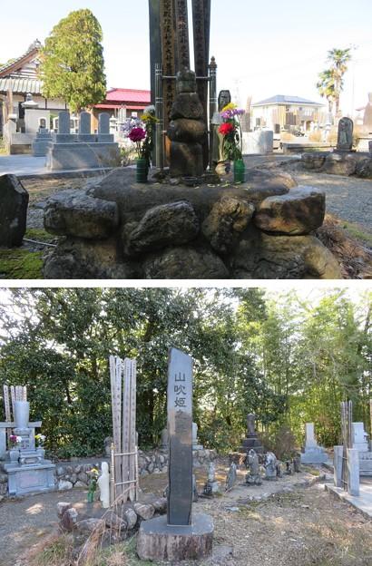 班渓寺(嵐山町)山吹姫墓