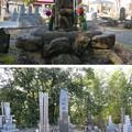 Photos: 班渓寺(嵐山町)山吹姫墓
