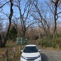Photos: 菅谷館(嵐山町)駐車場