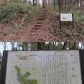 Photos: 杉山城(嵐山町)搦手口