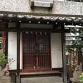 Photos: 善性寺(東日暮里)隼人稲荷神社