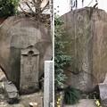 善性寺(東日暮里)濱田藩殉難諸士碑