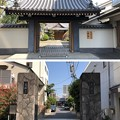 海禅寺(台東区)参道・山門