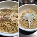 Photos: らーめん三極志(東日暮里)
