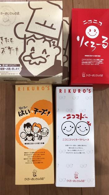 大阪銘菓「焼きたてチーズケーキ」・りくろーおじさんの店