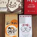 Photos: 大阪銘菓「焼きたてチーズケーキ」・りくろーおじさんの店