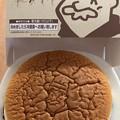 Photos: 焼きたてチーズケーキ(りくろーおじさんの店)