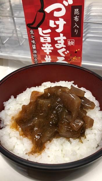 Photos: こんなん >゜))))彡