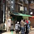 Photos: らーめん鴨to葱(台東区上野)