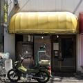 Curry庵 味蕾(川口市)