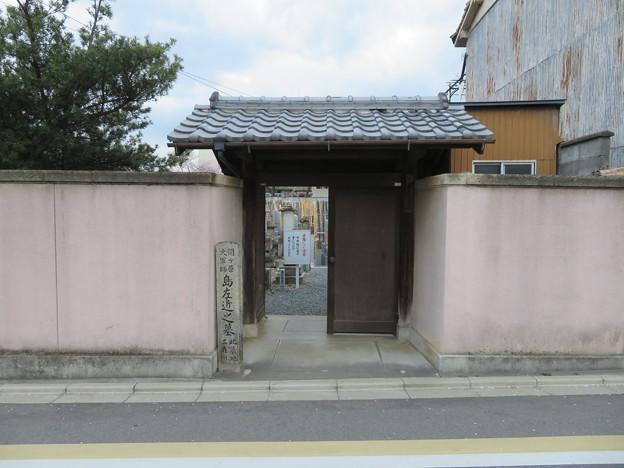立本寺墓地(上京区)嶋左近墓