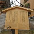 Photos: 興聖寺(上京区)
