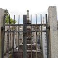 Photos: 興聖寺(上京区)東山天皇皇女 福宮墓