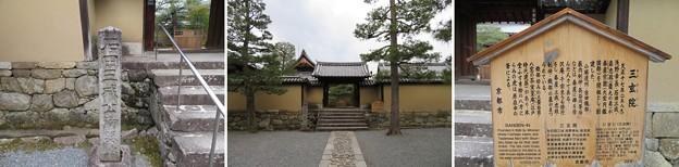大徳寺塔頭(京都市北区)三玄院