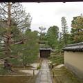 Photos: 大徳寺塔頭(京都市北区)真珠庵