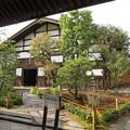 大徳寺塔頭(京都市北区)聚光院