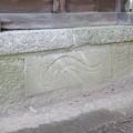 今宮神社(京都市北区)宗像社・鯰の台石