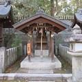 Photos: 今宮神社(京都市北区)八幡社・大将軍社・日吉社