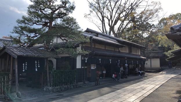 あぶり餅 かざりや(京都市北区)