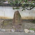大聖寺/花の御所 岡松殿(上京区)花乃御所碑