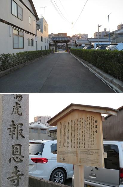 Photos: 報恩寺(上京区)黒田如水永眠の地