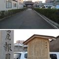 報恩寺(上京区)黒田如水永眠の地