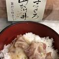 Photos: こんなん>゜))))彡
