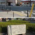 Photos: 淀城東郭北端(伏見区)淀小橋増築碑