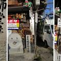 Photos: 淀古城(伏見区)薬師堂跡