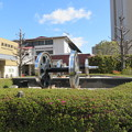 Photos: 勝竜寺陣屋跡(勝竜寺城跡。長岡京市)