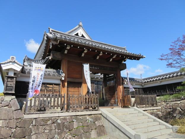 勝竜寺城本丸(長岡京市)