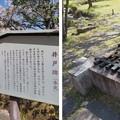 19.04.09.勝竜寺城本丸(長岡京市)井戸跡