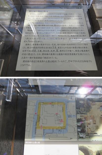 開田城(長岡京市)縮尺模型