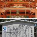 長岡天満宮(長岡京市)拝殿