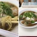 Photos: ミスターラーメン(長岡京市)