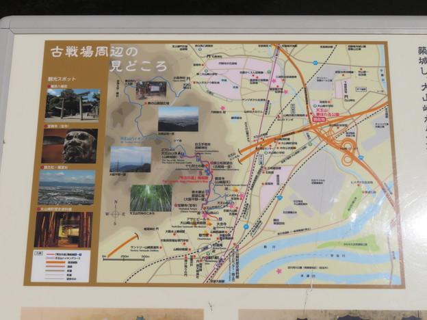 天王山夢ほたる公園(大山崎町)山崎合戦古戦場碑