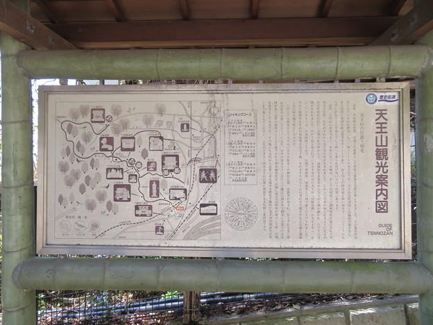 天王山登り口(乙訓郡大山崎町)
