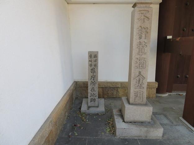 崇禅寺(大阪市東淀川区)県庁所在地跡碑