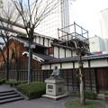 緒方洪庵旧宅(適塾)跡(大阪市中央区)