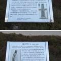 Photos: 大阪カテドラル聖マリア大聖堂(中央区)