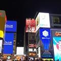 Photos: 道頓堀・戎橋(浪速区)